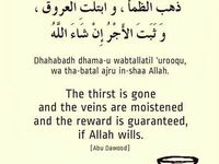 Ramadhan kareem