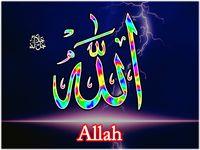 99 Glorious Names of Allah (SWT)