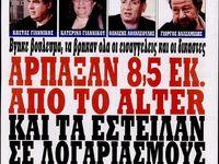 Front Pages Mon 11 April 2016