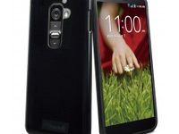 Custodie LG G2. Custodie per cellulari e tablets. Sceglie tra i migliori modelli di Custodie. Qualità a un prezzo incredibile. Soltanto in Octilus.