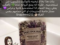 Pin By Njod On د هند In 2020 Learn English Words English Writing English Words