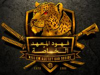 Pin On تعلم الهكر Inj3ct0r Team