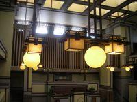 Lighting / Bespoke lighting Modernist