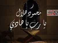 كلمات حبايب ايه عمرو دياب