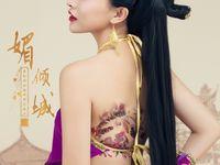Wuxia girl
