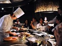 Food/Cooking