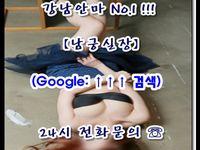 선릉안마 010 4373 1910