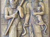Ancient Sumerian Literature Essay Examples