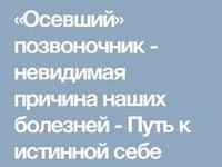 САМ СЕБЕ ДОКТОР. / советы о здоровом образе жизни