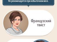 97 лучших изображений доски «Советы стилиста» за 2019 | How ...