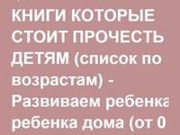 Русский язык/ литература