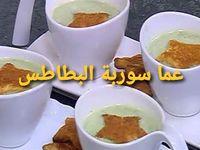 صفاء صفوت طريقة عمل شوربة البطاطس Food Desserts Pudding