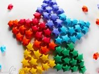 Paper Crafts ~ Origami... ✿