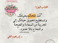 اقتباسات سيلفيا بلاث عميد الكتب Islamic Pictures Quran Dear