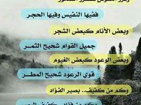 صور عن الاخ 2021 اجمل عبارات مكتوبة عن الاخ Arabic Tattoo Quotes Sweet Quotes Words Quotes
