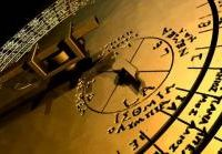 Archeology & Prehistory