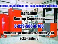 Захватывающих изображений на доске «Услуги сантехника»: 12 ...