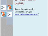e-books free