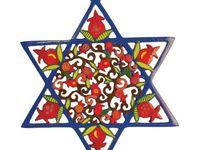12 Tribe Judaica