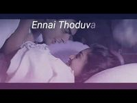 Kanmani Anbodu Youtube With Images Mp3 Song Download