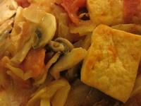 1000+ images about Tofu on Pinterest   Baked tofu, Tofu recipes and ...
