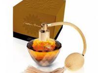 Női Parfümök / Fm Női parfümöket mutatok be. Parfümolaj tartalmuk 20%,kiszerelés:50ml