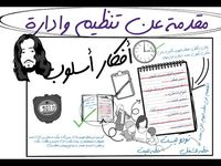 ادارة الانتاج باللغة العربية منتديات الهندسة الصناعية Math Read Later Reading