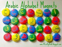 Arabic Alphabet / arabic alphabet for kids, arabic alphabet worksheets, arabic alphabet activities, arabic alphabet for kids worksheets