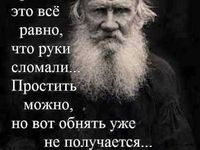 мудрослово