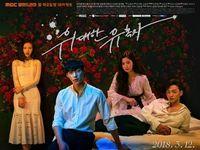 Drakorindo Download Drama Korea Subtitle Indonesia Drama Korea Drama Melodrama
