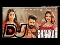 Dimaak Kharaab Ismart Shankar Song Mix By Dj Bharath From Damaracherla 7673973759 Youtube Dj Remix Songs Dj Songs List Dj Mix Songs