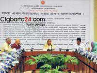Ctgbarta24.com news / Bangladesh online popular newspaper in worldwide
