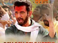 Bam Bam Bole Kaashi Lyrics From Hindi Film Kaashi 2018 Sung By Daler Mehndi Music By Vipin Patwa And Lyrics By Shabbir Ahm Mp3 Song Download Mp3 Song Songs