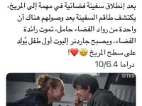 Pin By Reemelshaer On افلام In 2020 Closer Quotes Movie Movie Quotes Funny Funny Films