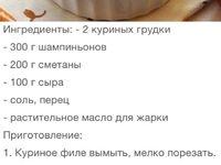 Рецепти страв