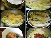 ... food recipes on Pinterest | Kimchi, Soba Noodles and Sugar Snap Peas