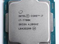 Cheap I7 6700k Buy Quality Intel I7 Directly From China Intel I7 6700k Suppliers New Original Intel I7 6700k 6 Generation Core 4 Core 8 Lga Intel Generation