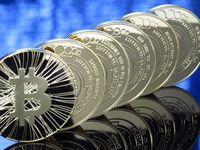 Notícias recentes / As noticias mais recentes e importantes sobre bitcoin, moedas virtuais e tecnologia adjacente, você encontra aqui.