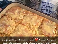 Pin By Yosha On طبخات Food Receipes Cookout Food Cooking Recipes Desserts