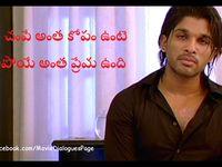 Okka magadu movie aa aaa ee eee video song balakrishna anushka sri balaji video youtube 72 - 4 4