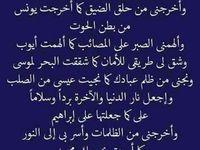 ثلاثه أيات قرأنية تجلب السعادة والرزق وتبعد عنك الفقر Youtube Morning Quotes For Friends Islam Facts Youtube