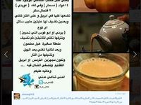 Pin By Nikol Hamode Akel On ٠١٩٢٨ Coffee Drink Recipes Smoothie Recipes Healthy Healthy Drinks