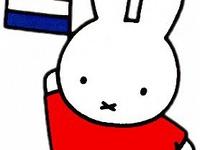 Hollandse schrijvers en illustratoren