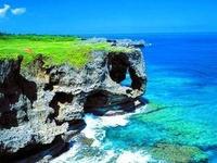 Love Okinawa<3