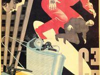 Советские постеры