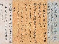 Calligraphy Asia