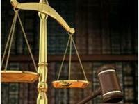 derecho justicia historia: