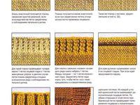 Knitting techniques/ Ściegi