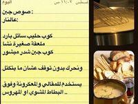 Https S Media Cache Ak0 Pinimg Com Originals Fd 33 5c Fd335c52adc288189df56f3f594744c1 Jpg Cookout Food Food Cooking