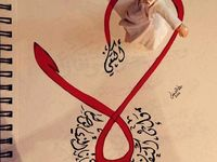 مولانا جلال الدين